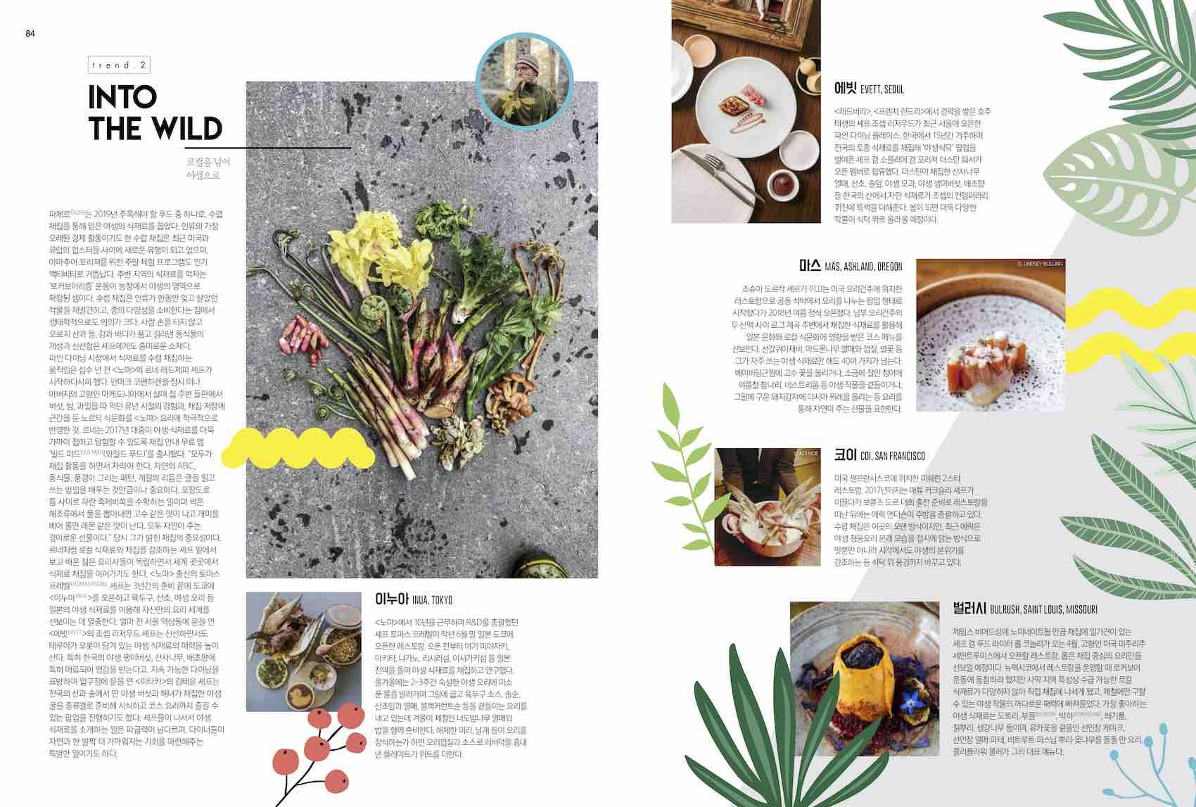 Bar & Dining Magazine in Korea features chef Josh Dorcak's MÄS restaurant featuring Cascadian Cuisine in idyllic Ashland, Oregon.